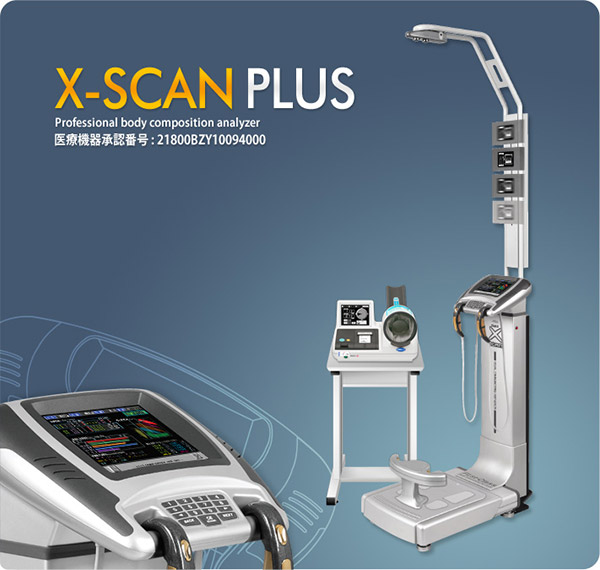 T-SCAN PLUS